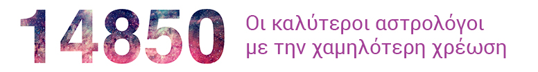 Oroskopos.tv